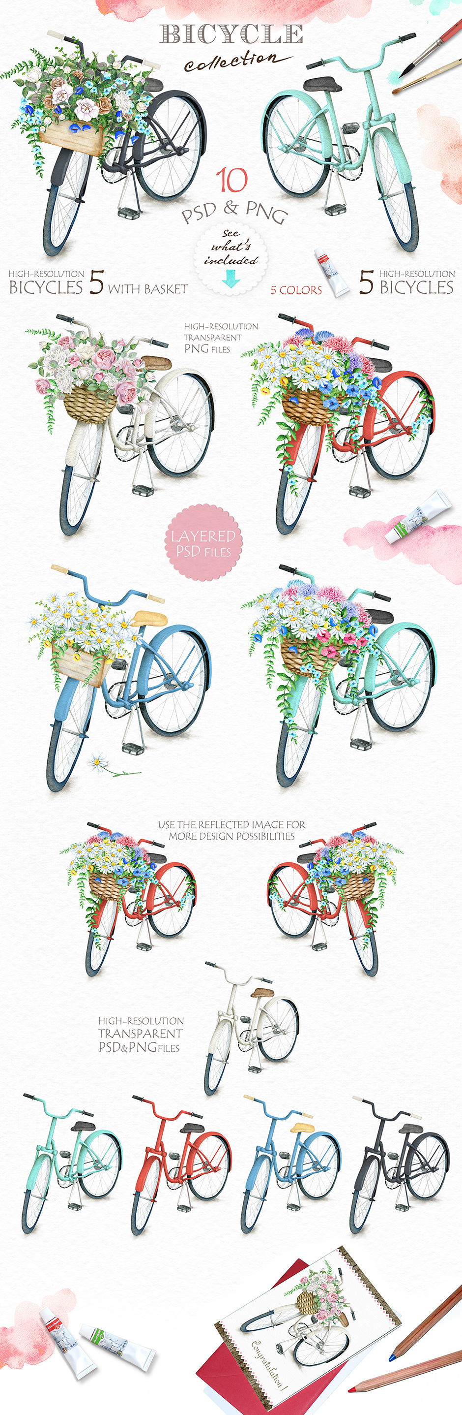 Watercolor Bicycle Flowers