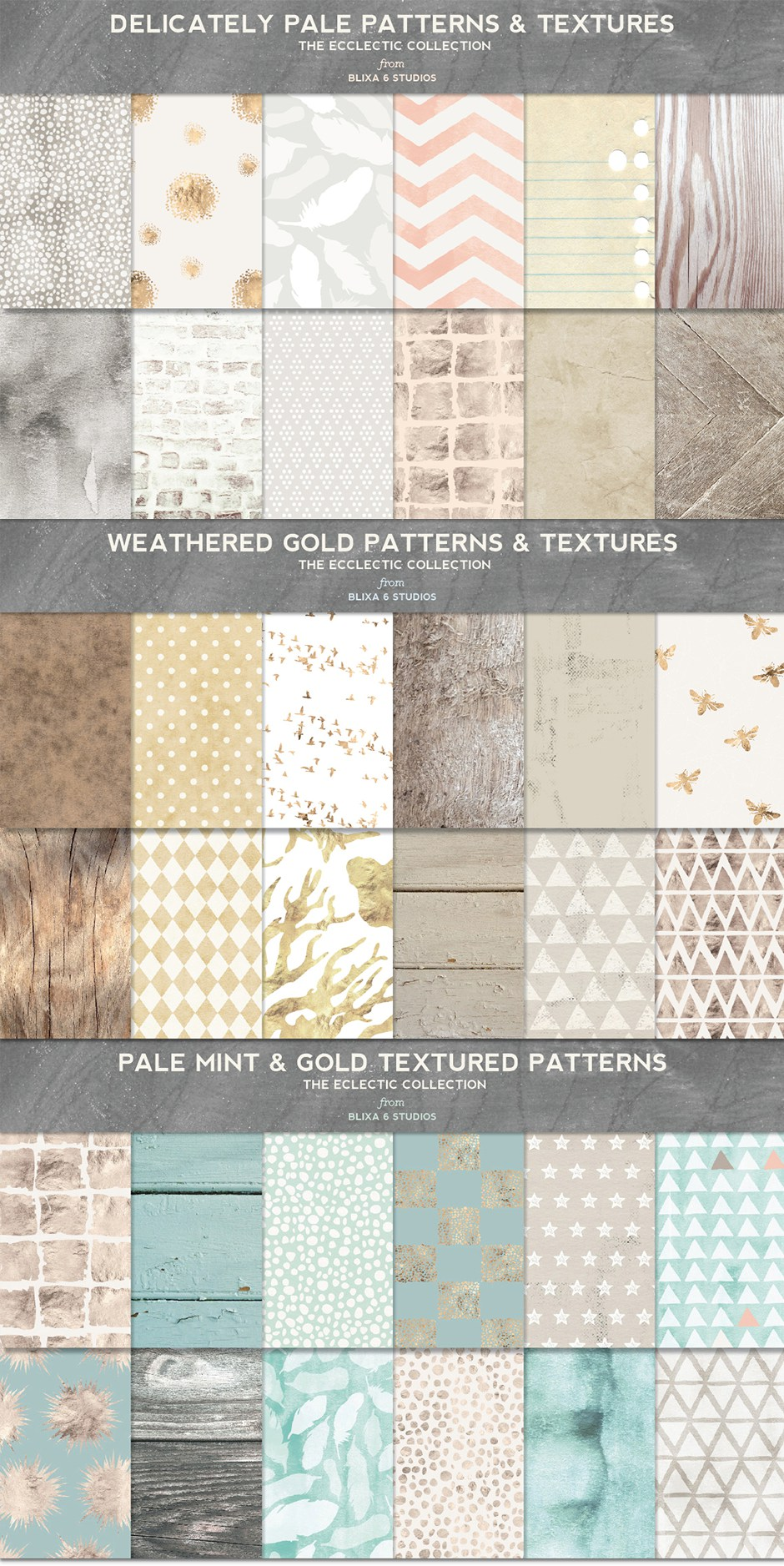 168 Eclectic Textures & Watercolor Digital Patterns