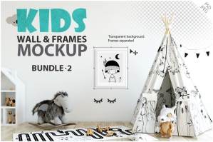 Kids Wall & Frames Mockup Bundle 2
