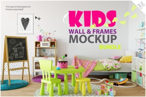 Kids Wall & Frames Mockup Bundle 1
