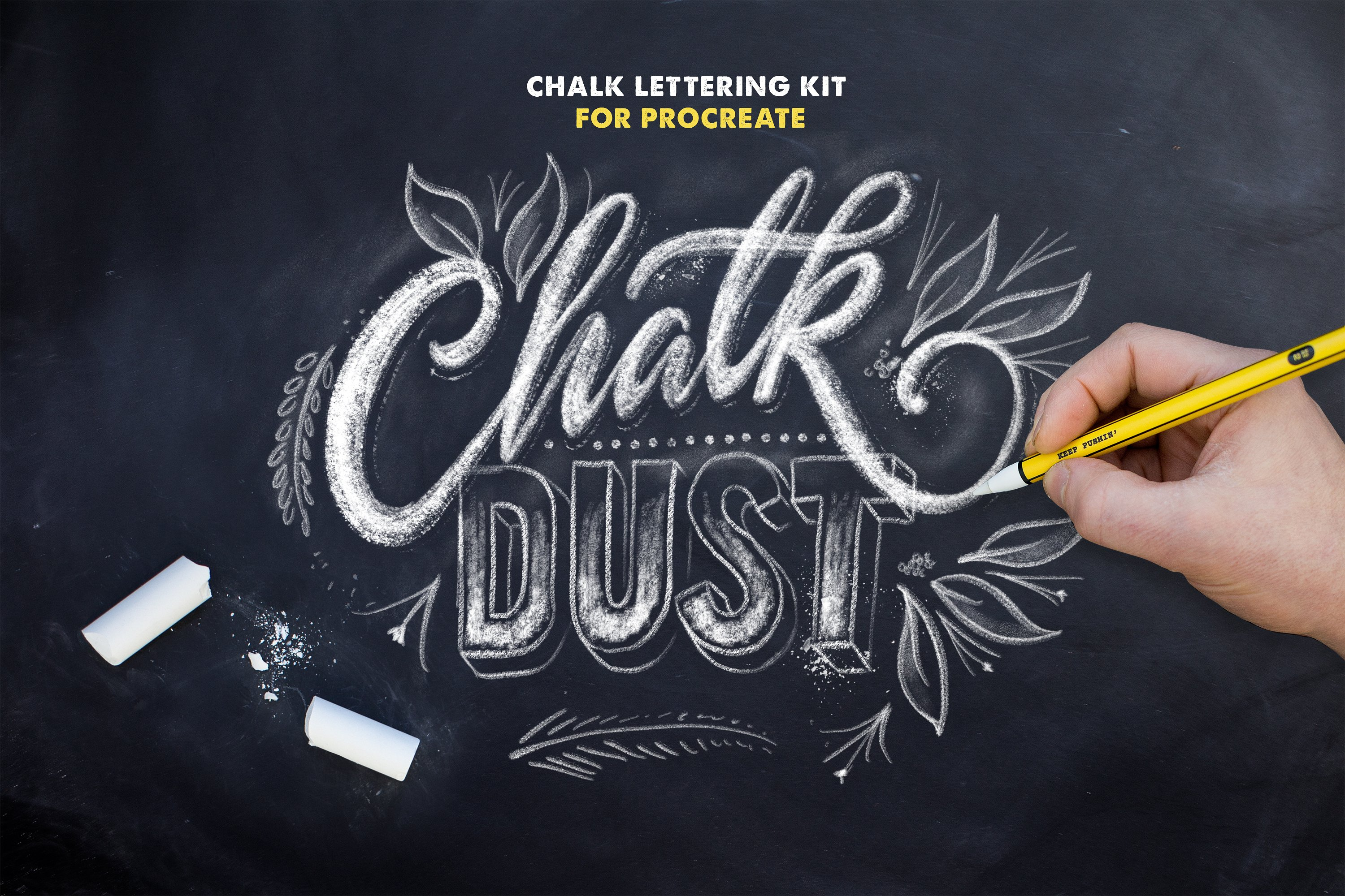 chalk-dust-brush-kit-for-procreate