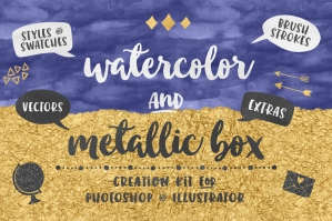 Watercolor & Metallic Box