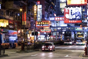 A View Of A Busy Hong Kong Street Lit Up At Night No. 2