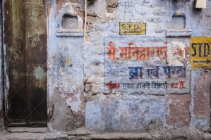A Hindi Sign Painted Onto A Peeling Blue Wall In Jodhpur No. 1