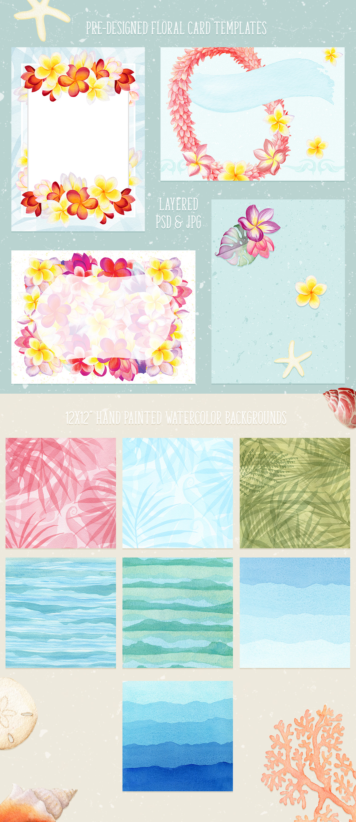 Tribal Watercolor Flower Collection