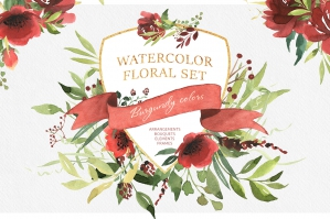 Watercolor Floral Set -  Burgundy Colors