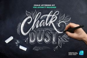 Chalk Dust Brush Kit For Affinity