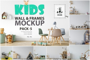 Kids Frames And Wall Mockups 5