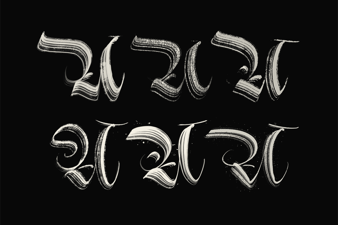 Expressive Calligraphy Brushes