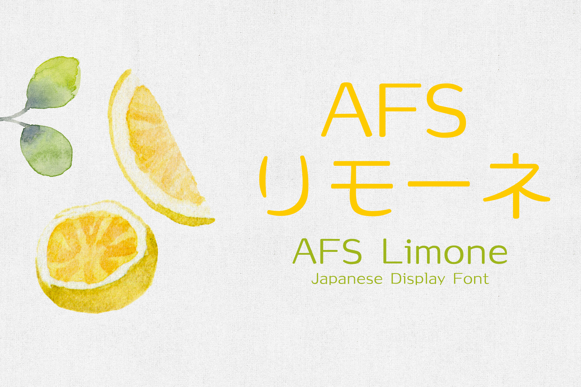 AFS Limone
