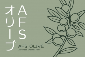 AFS Olive