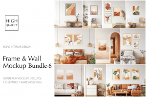 Boho Interior Frame & Wall Mockup Bundle 6
