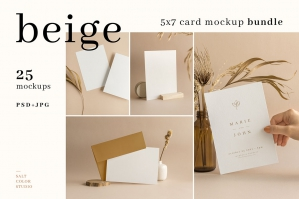 Beige - 5x7 Card Mockup Bundle