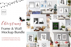 Christmas Frame & Wall Mockup Bundle
