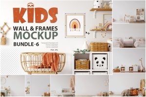 Kids Frames & Wall Mockup Bundle 6