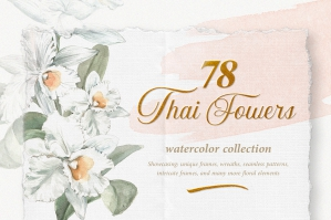 Unique Thai Flowers Watercolor
