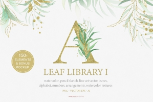 Leaf Library V1 Collection