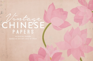Vintage Chinese Digital Papers