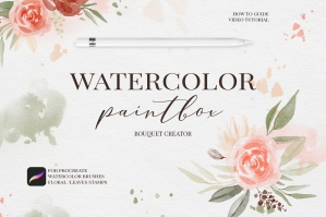 Watercolor Brushes Pack for Procreate