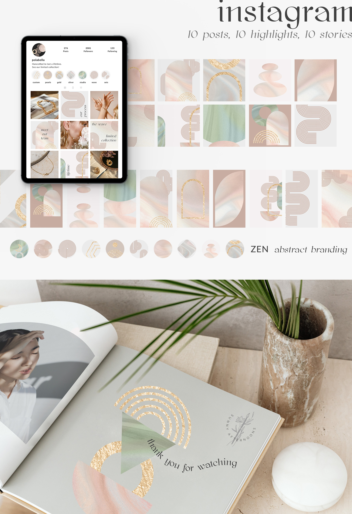 Ethereal Neutrals - Abstract Backgrounds