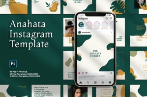 Anahata - Instagram Template
