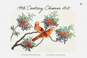 19th Century Chinese Art Procreate Brushes & Color Swatches