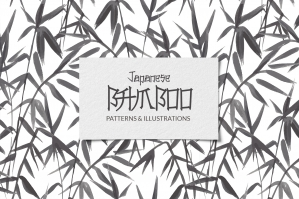 Japanese Bamboo Collection