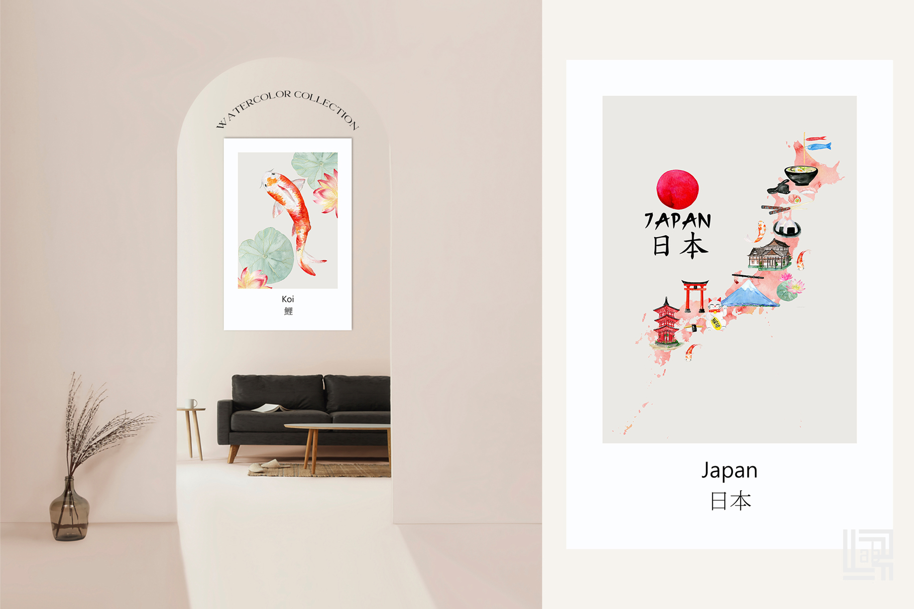 Japan Watercolor Map Collection