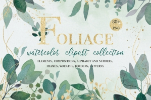 Watercolor Greenery and Gold Leaves Clipart