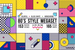 318 Posters and Elements Set - 80s Style